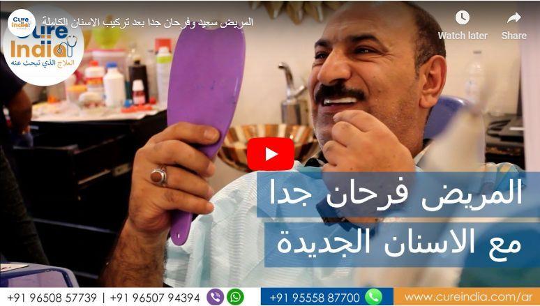 زراعة  الاسنان الفورية
