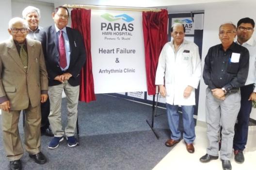 Больница Парас | Лучшая нейро-позвоночная больница Индии